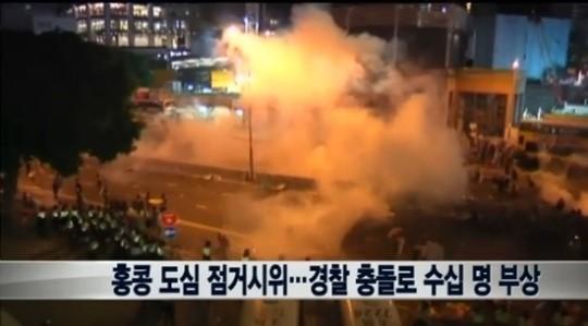 """홍콩 도심 점거 시위, 부상자 속출…누리꾼 """"무슨 일 이길래?"""""""