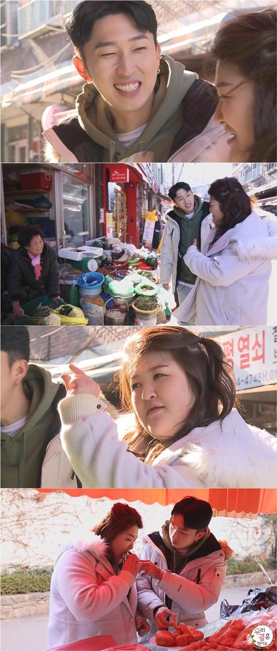 [포인트:컷] '우결' 슬리피♥이국주 시장데이트, 신혼부부 분위기 '물씬'
