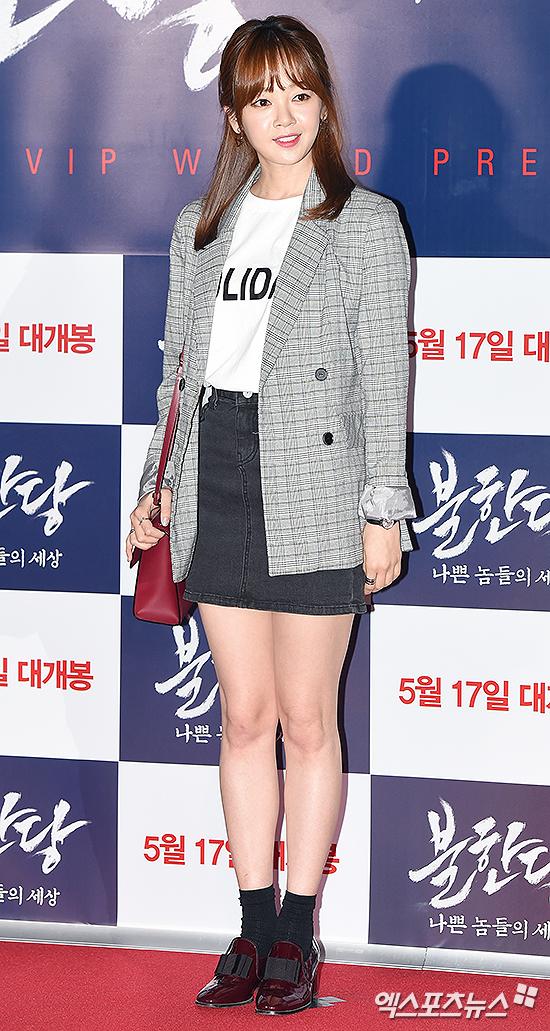 김보미 '소녀같은 미모'[포토]