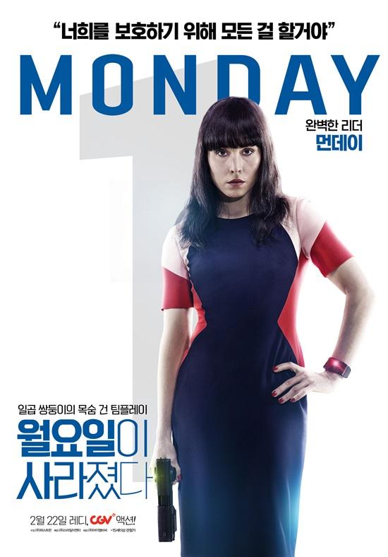 '월요일이 사라졌다', 강렬한 '월화수목금토일' 캐릭터 포스터 공개
