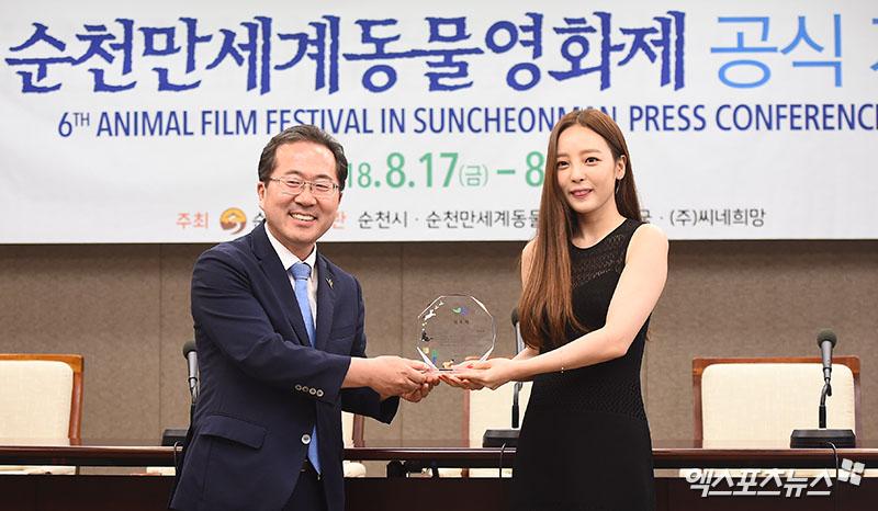 [엑's HD포토] 구하라 '순천만세계동물영화제 홍보대사의 아름다운 미소'