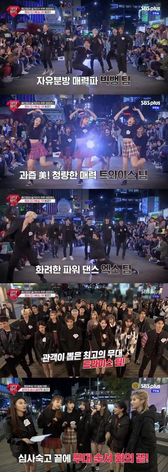 '슈퍼모델' 이가흔 박제린 김이현 트와이스 팀, 중간점검 1위