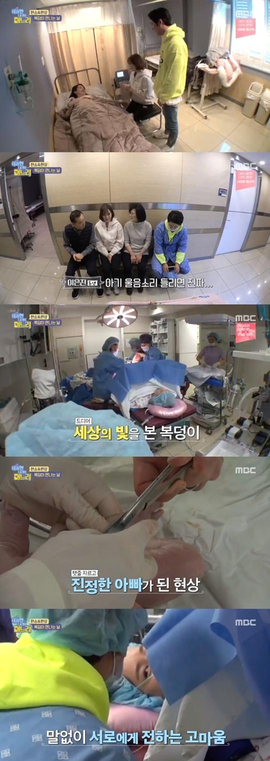 '이나리' 이현승♥최현상, 드디어 복덩이 출산…