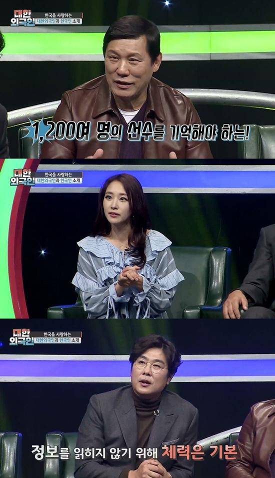 '대한외국인' 김선신 아나