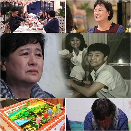 '모던 패밀리' 박원숙, 아들 사망 16주기에 눈물