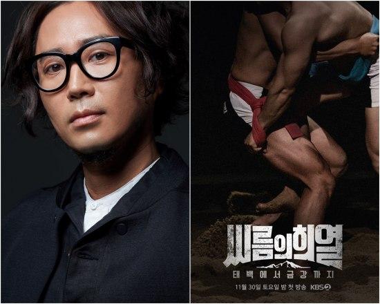 정재형, '씨름의 희열' OST 제작 참여…'특급 지원사격'