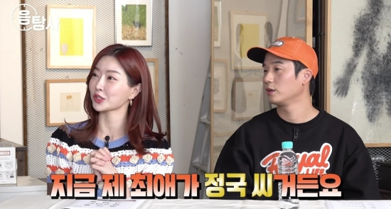 """레이디 제인, """"방탄소년단 정국 내 최애""""…'복면가왕'서 못 알아봐 후회해"""
