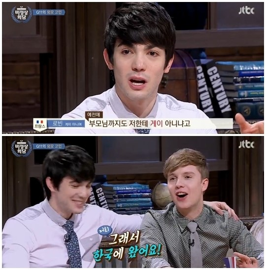 JTBC '비정상회담' 방송화면 캡처