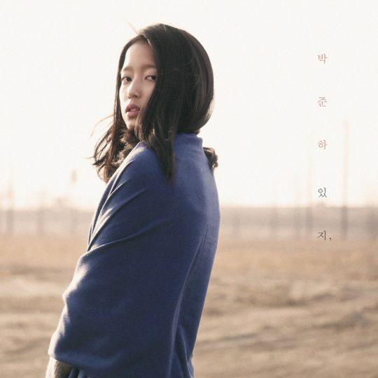 박준하, 신곡 '있지,' 선공개