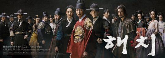 '해치' 정일우-고아라-권율이 완성한 압도적 분위기...19인 단체 포스터 공개