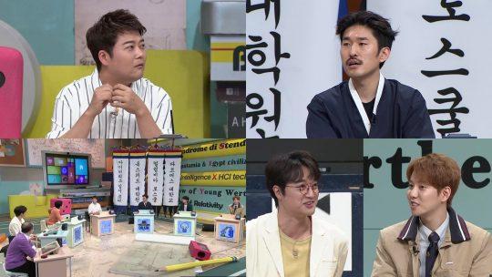 """'문제적 남자' 전범선 """"미국 아이비리그 합격 비법은 '에세이'"""" 코디 경험담 공개"""