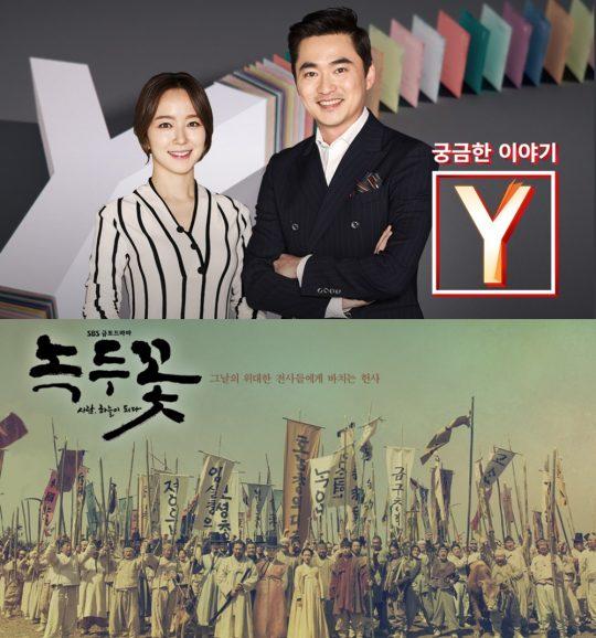 한국-호주 축구 평가전, 오늘(7일) SBS 생중계... '궁금한 이야기 Y' 결방