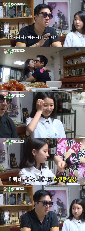 '미우새' 이동우, 딸 지우 공개