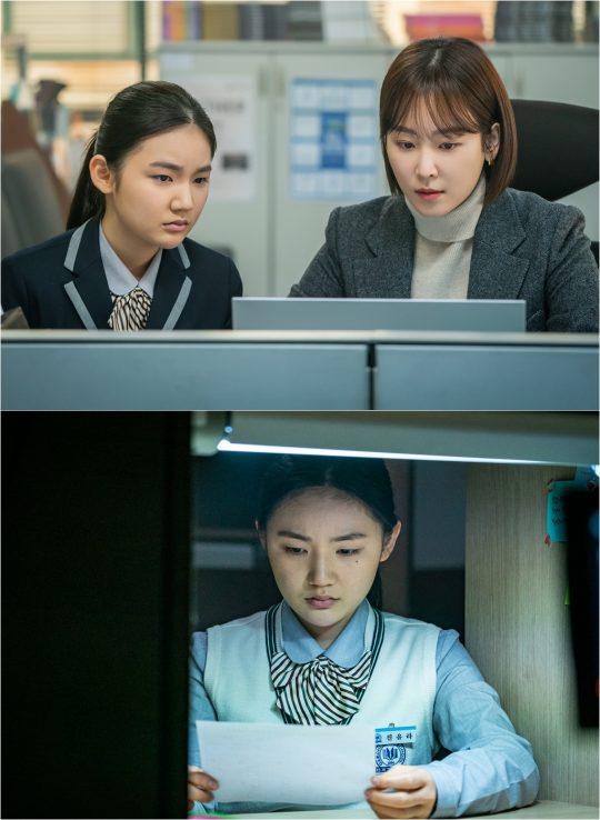 '블랙독' 서현진, 학생들 '멘탈관리사' 등극