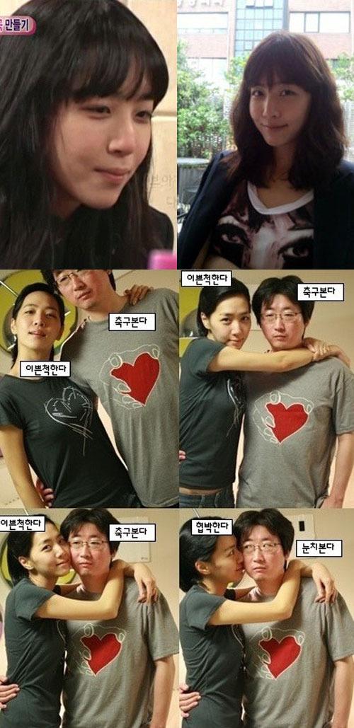 '얼짱 작사가' 김이나, 남편이 로엔 이사? '유부녀 같지 않아'