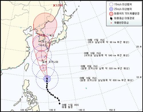 태풍 산바 경로, 15일 오키나와→16일 서귀포→17일 여수 '비상'
