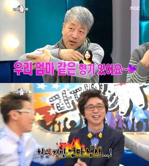 """김종진, '라디오스타'서 이승신 입냄새 해명 """"입에서…"""""""