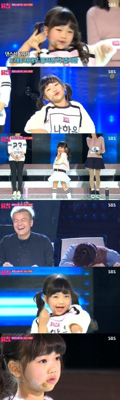 'K팝스타4' 최연소참가자 나하은, 심사위원들 마음 '사르르'