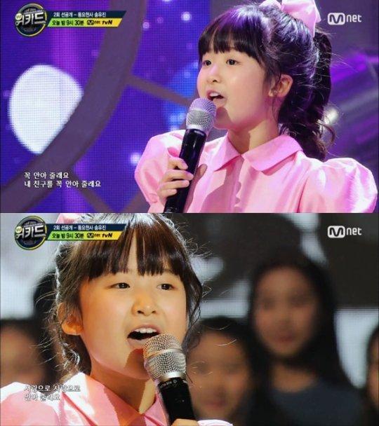 '위키드' 유연석-윤일상, 감동의 눈물…'동요천사' 송유진, 영롱한 목소리