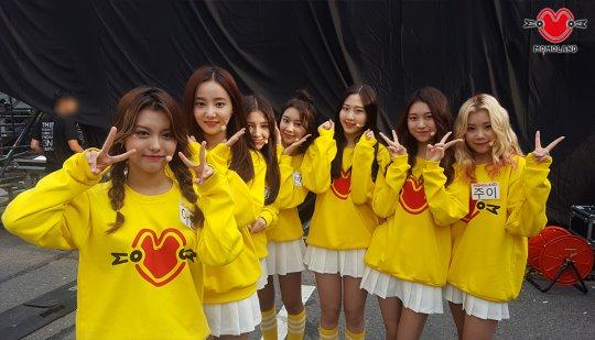 모모랜드 11월 10일 정식 데뷔