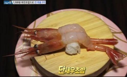 '생방송 오늘 저녁' 1500원 회전초밥 맛집 소개… 왜 대박집?