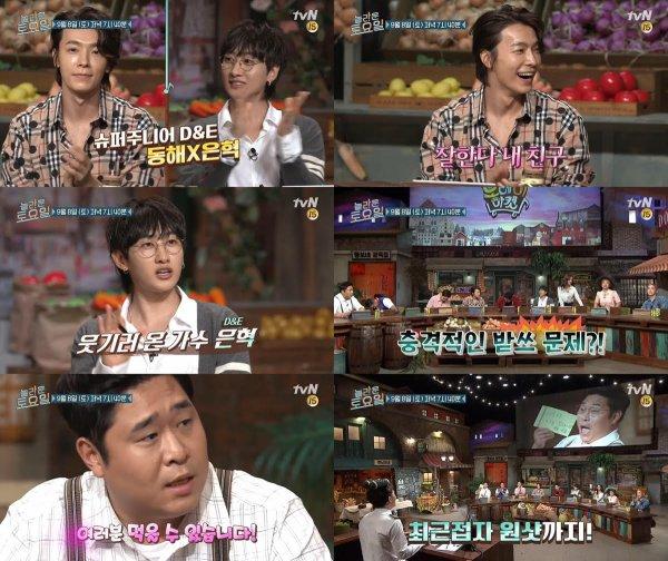 "[DA:클립] '놀라운 토요일' 슈퍼주니어 은혁 ""개인기 800개 보유"" 허세"