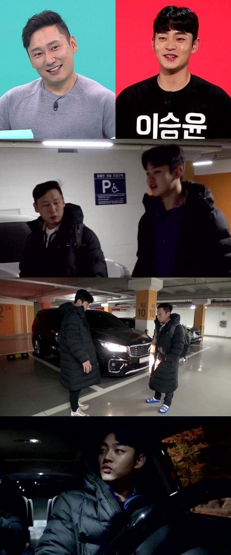 '전참시' 이승윤, 훈남 매니저와 출격…심쿵 비주얼 눈길