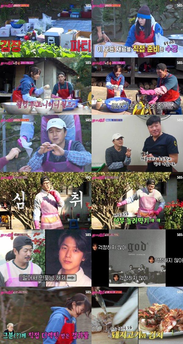 [DA:시청률] '불청' 신명나는 김장파티에 火夜 부동의 1위