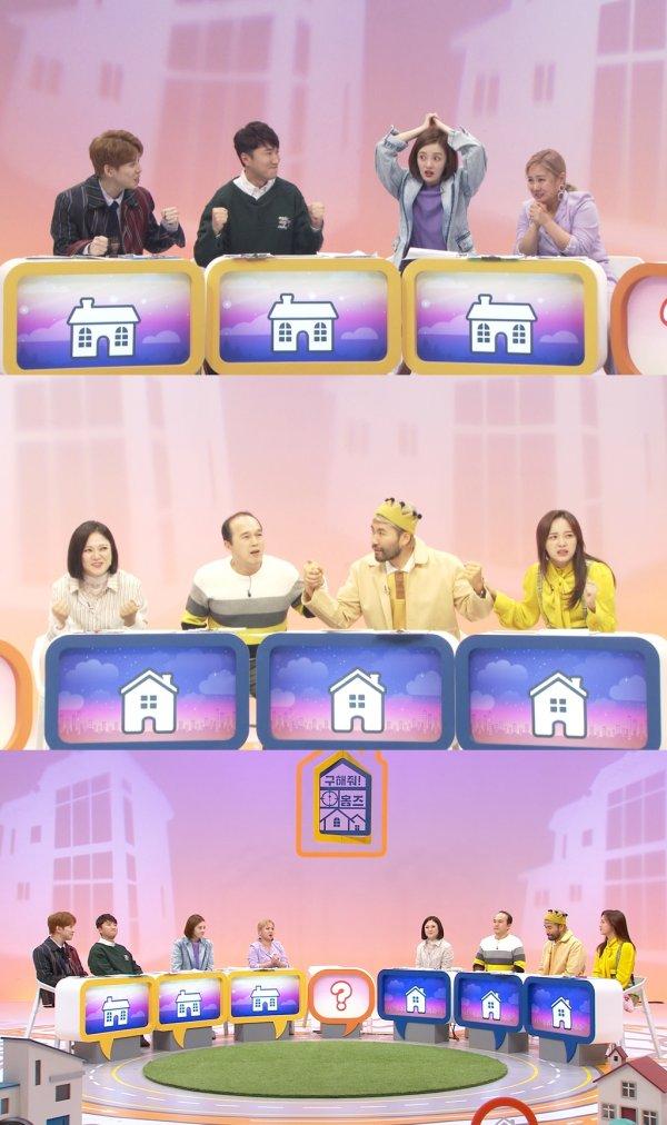 '구해줘 홈즈' 오늘(31일) 첫방, 박나래vs김숙…우승팀 누가될까