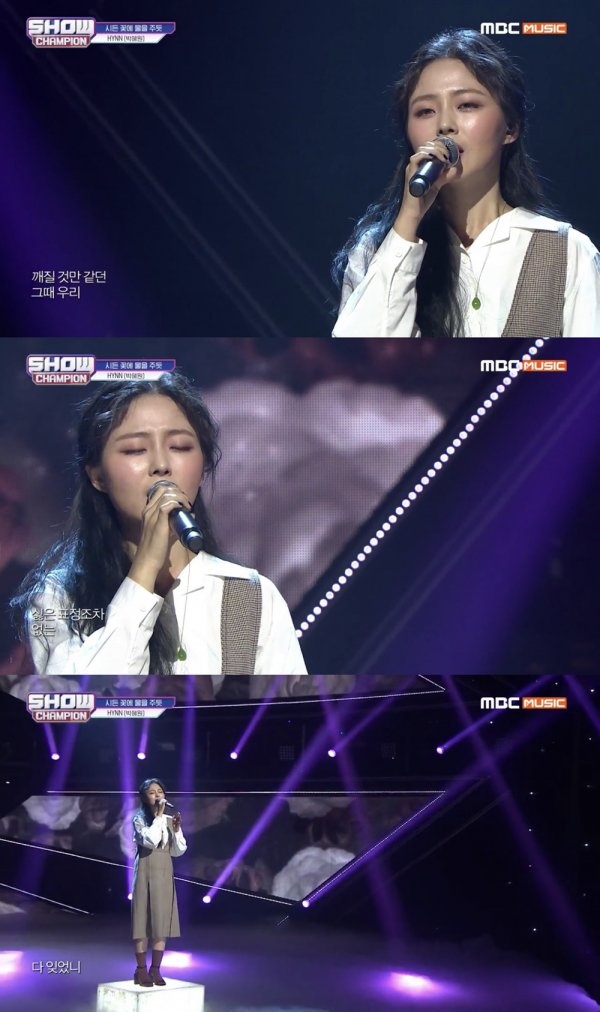 '쇼챔' HYNN(박혜원), 숨통 뚫어주는 고음 라이브…무대 신고식 성공