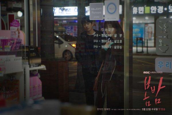 [DAY컷] '봄밤' 한지민 바라보는 정해인 시선…스페셜 포스터 공개