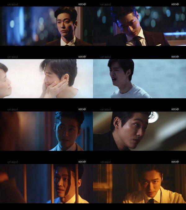[TV북마크] '닥터 프리즈너' 남궁민, 최원영 잡았다…믿보배 재입증