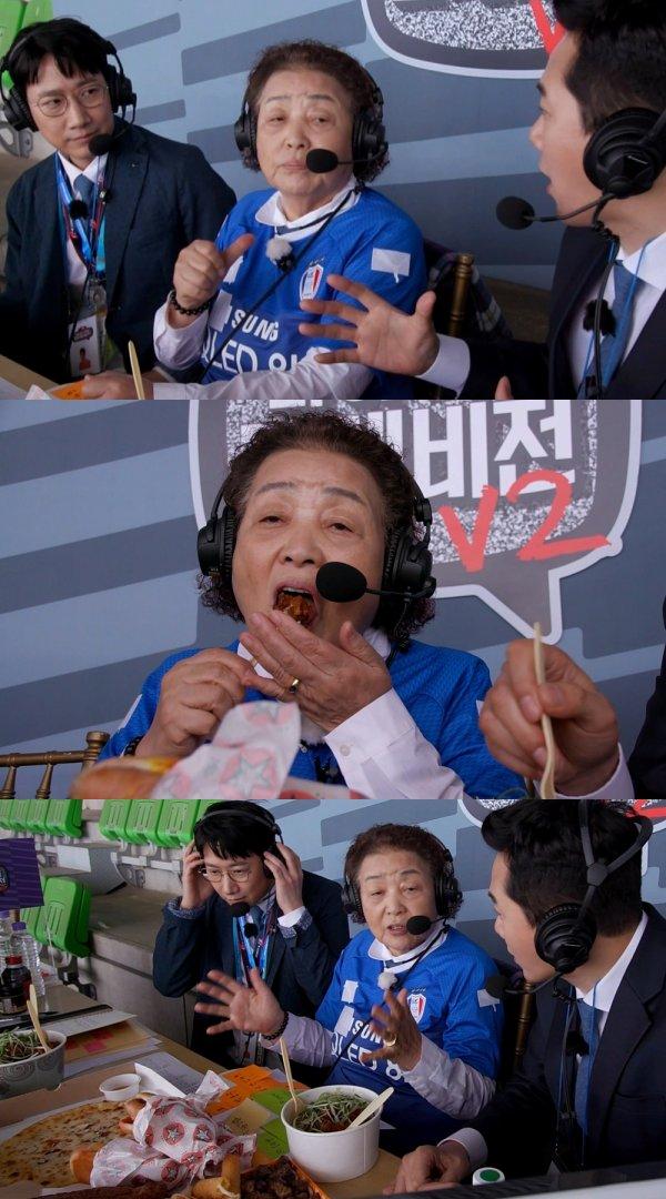 """'마리텔V2' 강부자 """"이영자 다음 강부자""""…먹방 해설 예고"""