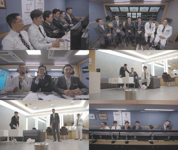 '편애중계', 오늘(9일) 첫 방송…세기의 '빈 깡통 던지기' 대결