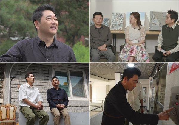 """'이사야사' 전광렬 """"첫 예능, 사람 냄새하는 프로라 출연 결심"""""""