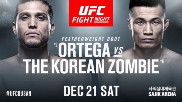 UFC 부산 메인 이벤트 확정, 정찬성 VS 오르테가 성사