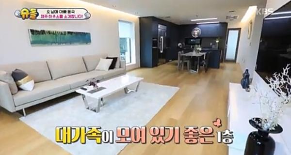 """[DA:클립] 이동국 제주도집, 이동국 """"부모님 위해""""→온라인도 화제"""