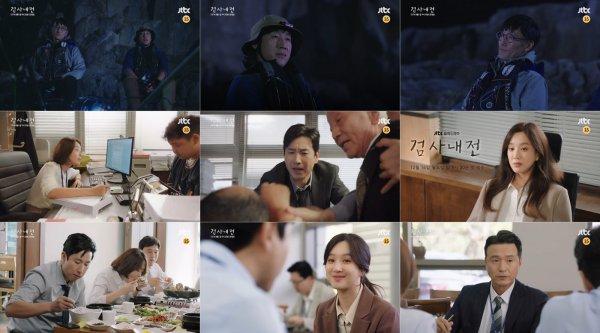 낚시하고 일하고 밥 먹고…'검사내전', ASMR 티저 3종 공개