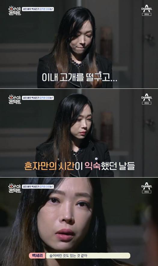 """[DA:리뷰] """"데이트폭력까지""""…'아이콘택트' 성인배우 이채담X백세리 눈물 고백 (종합)"""