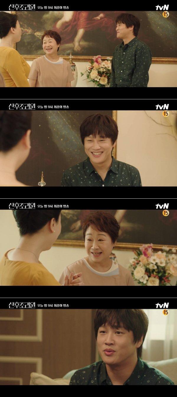 '산후조리원' 차태현, 엄마 최수민 지원사격 '붕어빵 비주얼'