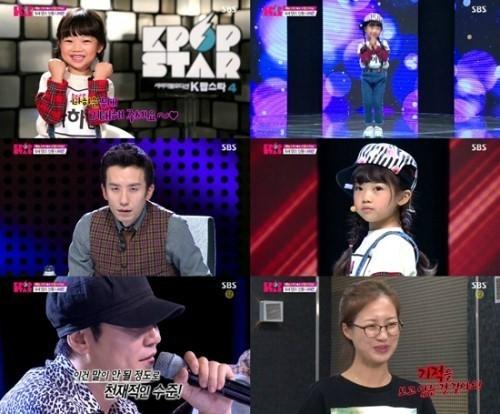 'K팝스타4' 나하은, 6세 아이가 뒷박까지?