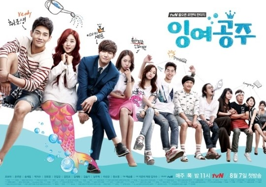 The Mermaid vostfr