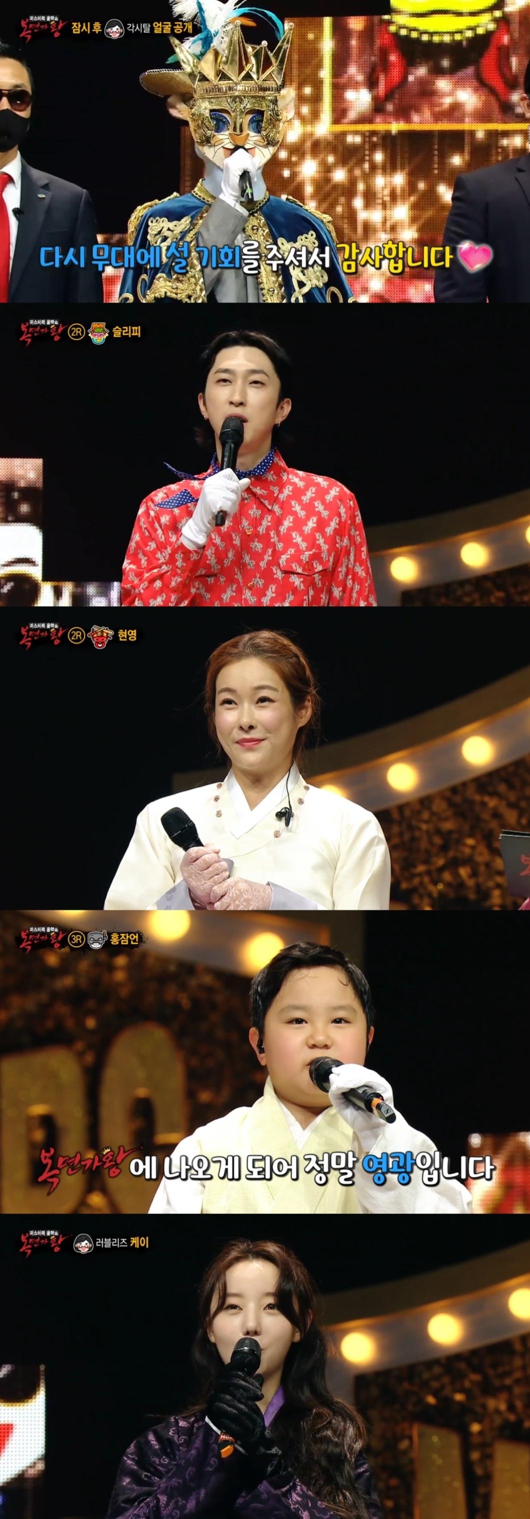 '복면가왕' 8주 연속 일요일 비드라마 부문 화제성 1위로 최고의 음악예능 등극!
