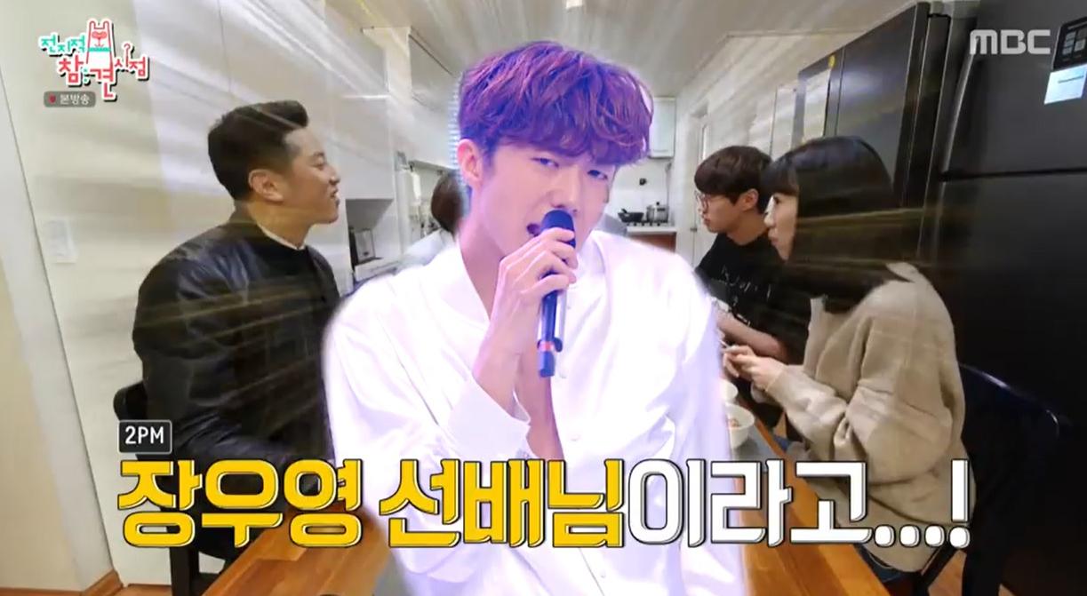 """'전지적 참견 시점' '찐허세' 매니저에 이준영 반응  """"저 형 왜 저래..."""""""