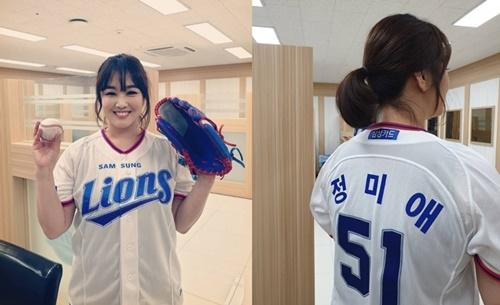 """'미스트롯' 정미애, 첫 시구 인증..""""봉중근 오빠 레슨 받았다"""""""