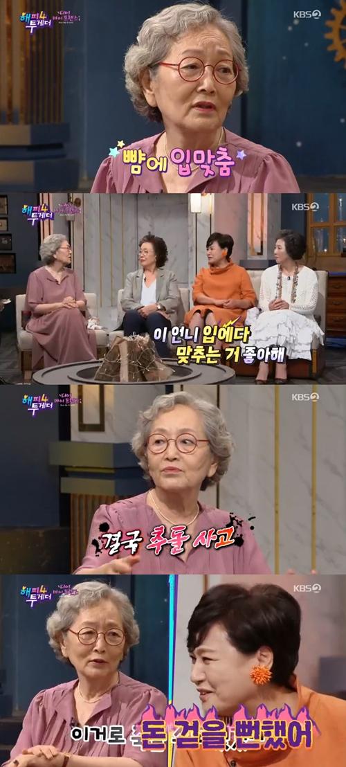 '해투4' 김영옥·박원숙, 60금 토크→장례식 토크로…유재석 당황
