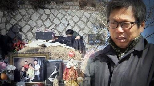 `아들 폭행치사`이상희, 그는 누구?