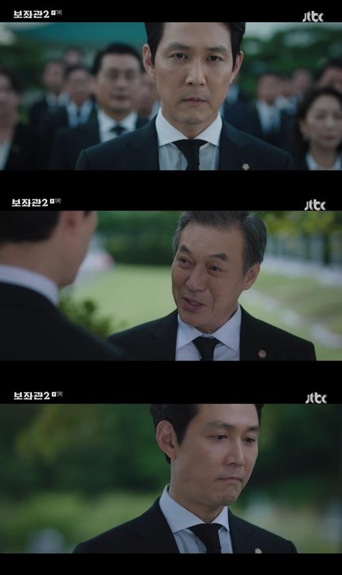 '보좌관 시즌2' 이정재, 검찰인사 후보에 올랐다