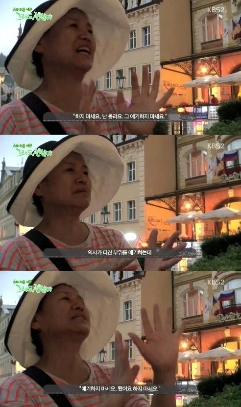 """박원숙 눈물, 배낭여행객 보고 """"아들 마음껏 여행하게 해줄 걸..."""""""