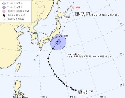 태풍 위파 '일본 제대로 관통예정' 오염수 또 유출되나?